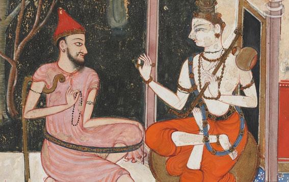nada bindu upanishad in hindi